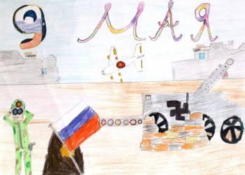 Конкурс детского рисунка, посвяшенный празднику 9 Мая ( май, 2013 года)